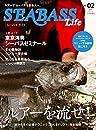 SEABASS Life(2) 2019年 12月号: つり人 増刊