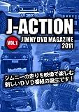 J-ACTION VOL.1 JIMNY DVD MAGAZINE 2011