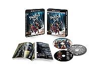 ジャスティス・リーグ 4K ULTRA HD&3D&2Dブルーレイセット(初回仕様/3枚組/ブックレット付) [Blu-ray]