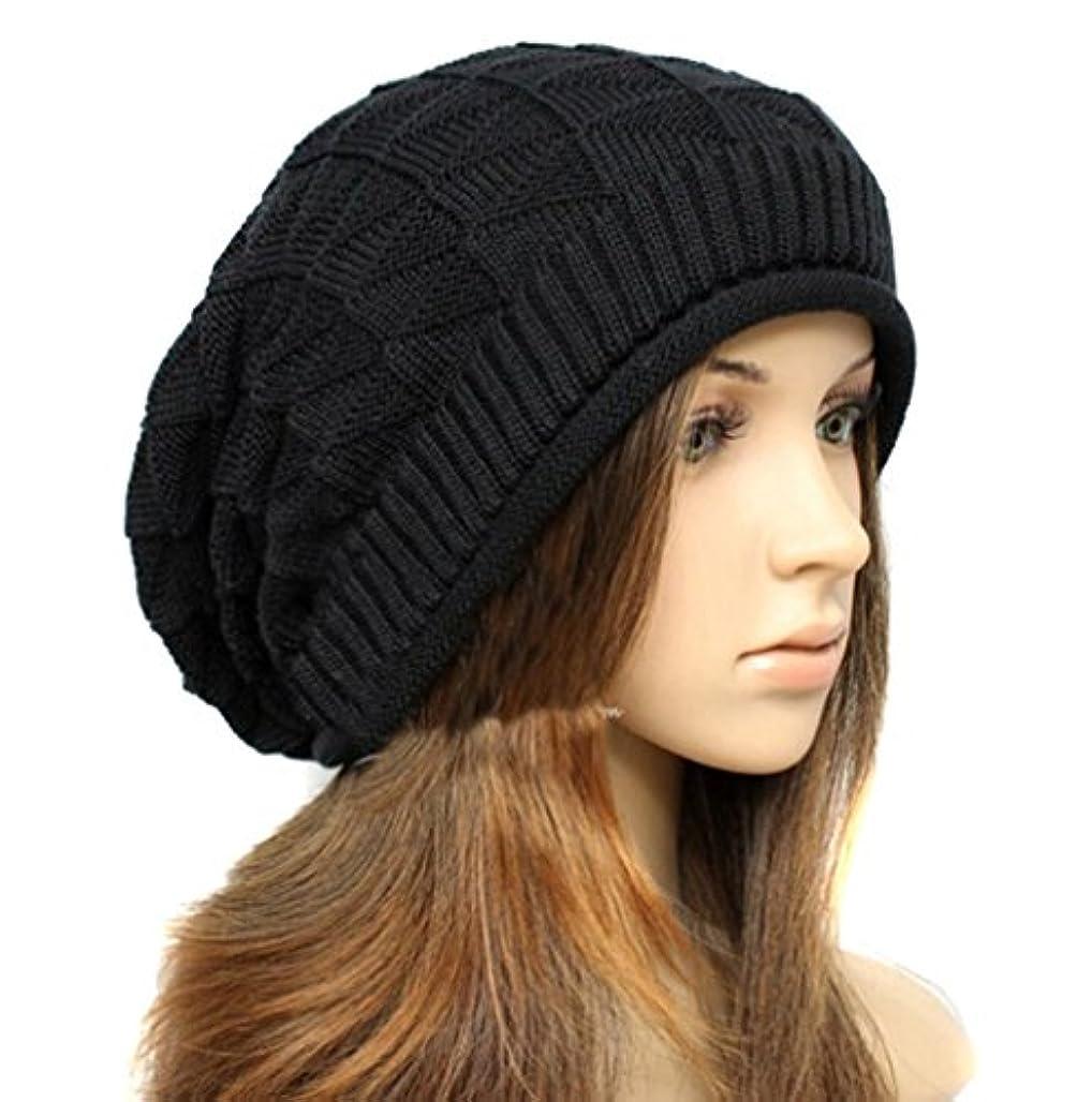 EUBUY冬暖かいニットニットSlouchかぎ針編みバギーベレー帽ビーニー帽子キャップレディースガールズ