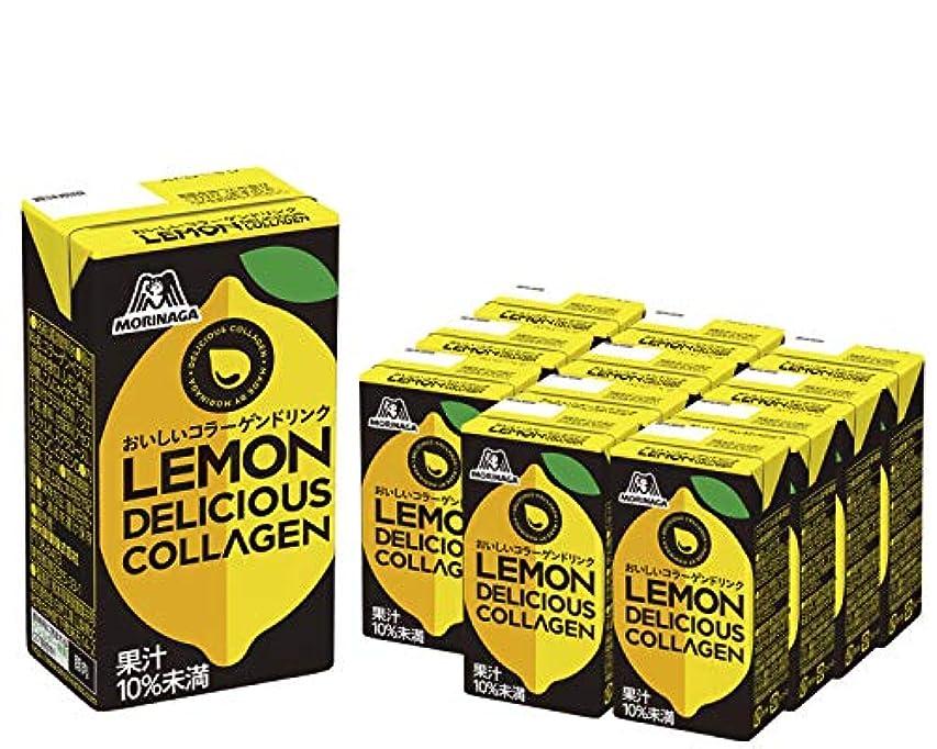 緑現実的スーツケースおいしいコラーゲンドリンク レモン メンズ 12本 コラーゲン10000mg レモン