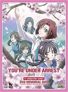 TVアニメ逮捕しちゃうぞ2nd [DVD]