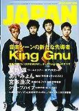 ロッキング・オン・ジャパン 2020年 02 月号 [雑誌]