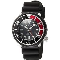 [プロスペックス]PROSPEX 腕時計 PROSPEX LOWERCASEプロデュース 2018年限定 限定1,200本 ソーラーダイバーズ 200m空気潜水用防水 黒文字盤 シリコンバンド SBDN053 メンズ