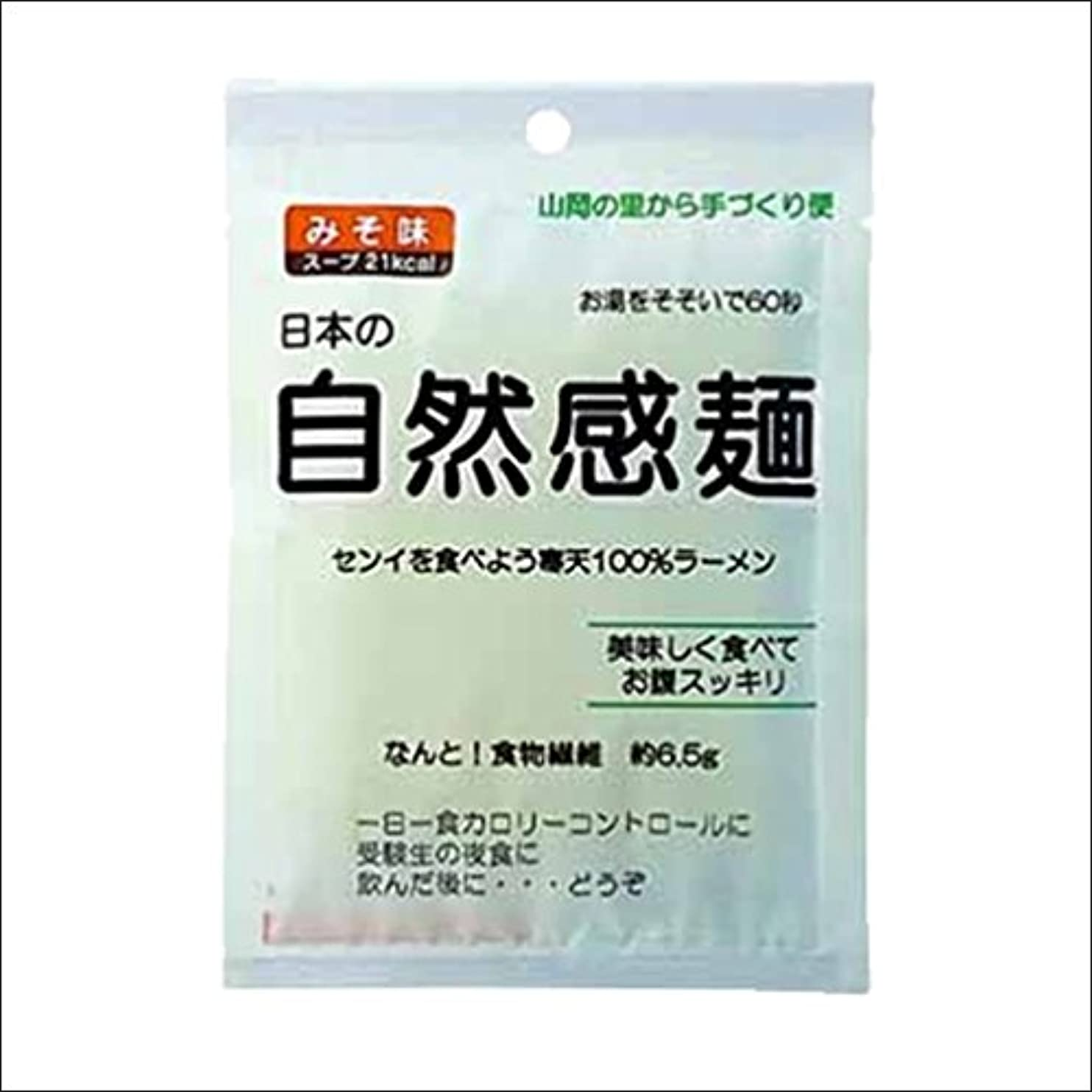 バースト不十分な階【ダイエットラーメン】 日本の自然感麺(寒天ラーメン) みそ味 1袋