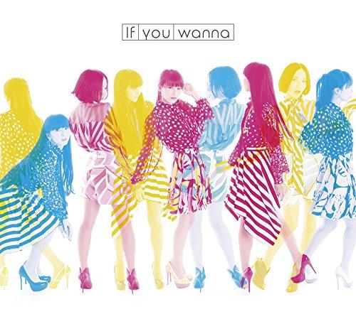 If you wanna(完全生産限定盤)(DVD付)(スペシャルパッケージ...