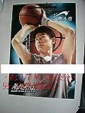 劉徳華 アンディラウ 中国の広告 ショッピングバッグ B