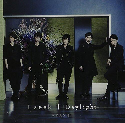 嵐「supersonic」はシングル「I seek/Daylight」のカップリング曲!歌詞和訳♪の画像