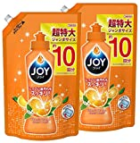 【まとめ買い】 除菌ジョイ コンパクト 食器用洗剤 バレンシアオレンジの香り 詰め替え ジャンボ 1445mL × 2個