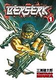 Berserk Volume 1 (Berserk (Graphic Novels))
