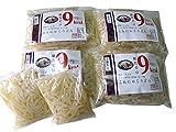 うどん専門店のダイエットこんにゃくうどん 150g×14食こんにゃく麺 【糖質ゼロ】 春日屋