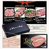 父の日 ギフト プレゼント選べる 特選 国産牛 4種類から選べる 肉ギフト 焼肉 サーロイン ステーキ カタログ ギフト 券 父 誕生日 美食うまいもん市場