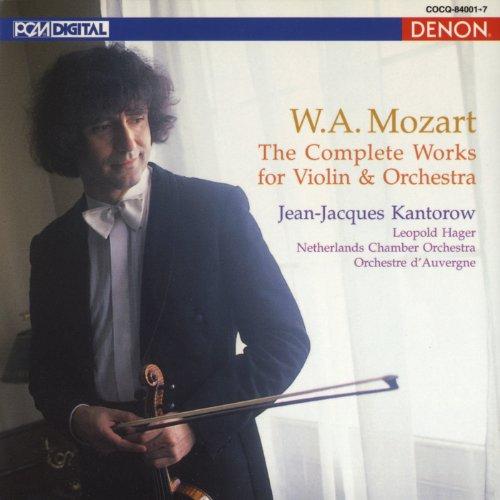 モーツァルト:ヴァイオリンとオーケストラのための作品全集