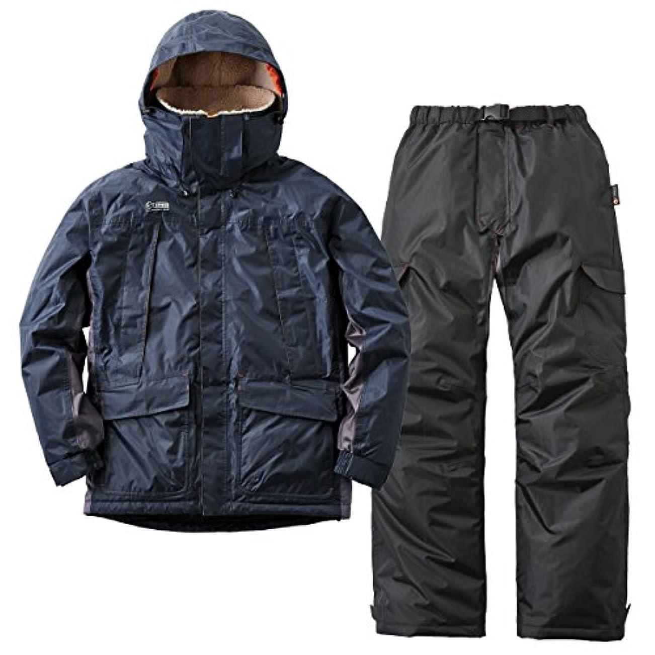 懐疑論ドラフト建築リプナー(LIPNER) 動作快適防水防寒スーツ カーティス