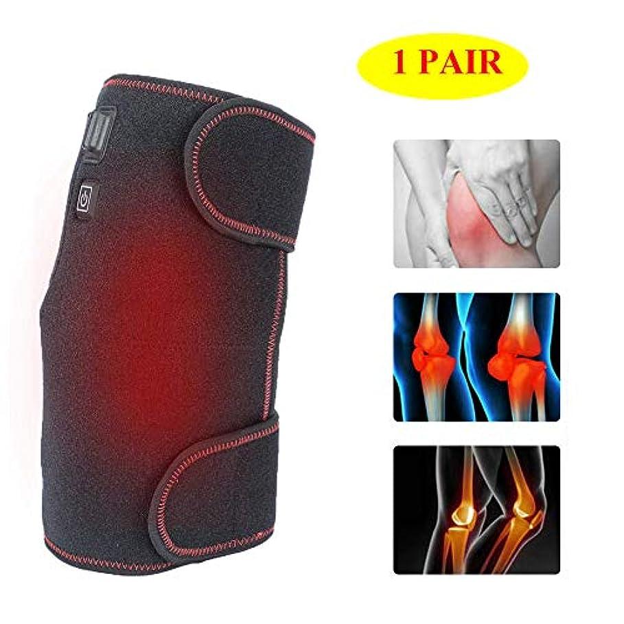 うねる戦士ボタン加熱膝ブレースサポート1ペア - USB充電式膝暖かいラップ加熱パッド - 療法ホット圧縮3ファイル温度で膝の傷害