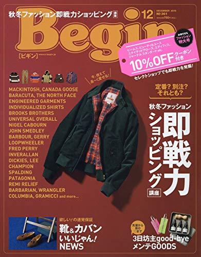 Begin(ビギン) 2018年 12 月号 [雑誌]