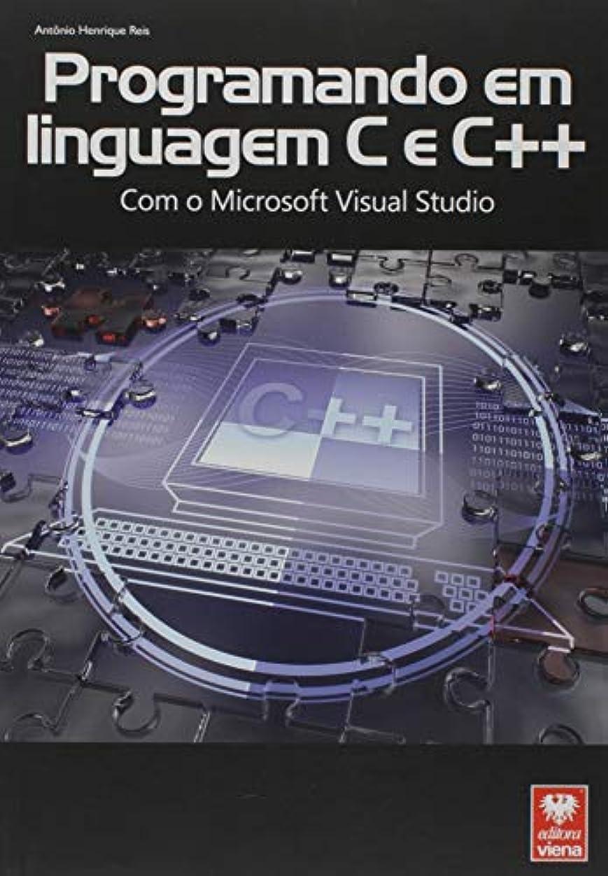 読書をする石炭喜びProgramando em Linguagem C e C++, com Microsoft Visual Studio (Em Portuguese do Brasil)