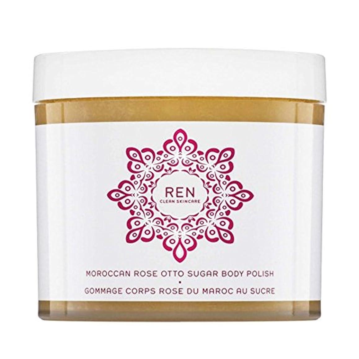 ラジカル単に電気陽性REN Moroccan Rose Otto Sugar Body Polish 330ml - モロッコは、糖体ポリッシュ330ミリリットルをオットーローズ [並行輸入品]