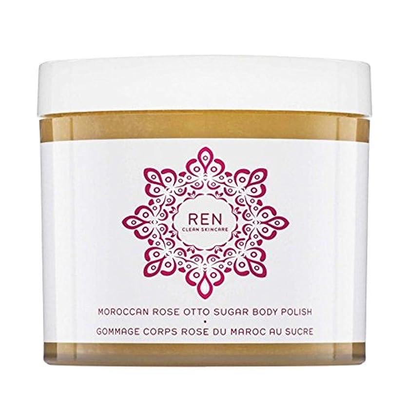ワイヤーバッフル委任REN Moroccan Rose Otto Sugar Body Polish 330ml (Pack of 6) - モロッコは、糖体ポリッシュ330ミリリットルをオットーローズ x6 [並行輸入品]