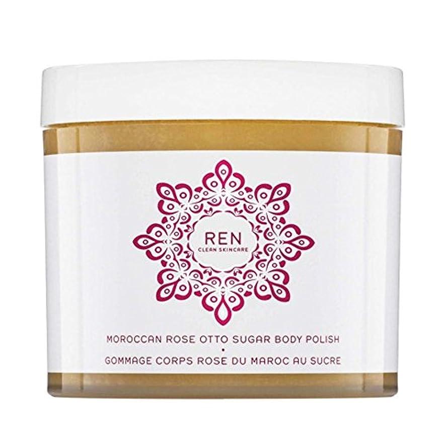 REN Moroccan Rose Otto Sugar Body Polish 330ml (Pack of 6) - モロッコは、糖体ポリッシュ330ミリリットルをオットーローズ x6 [並行輸入品]