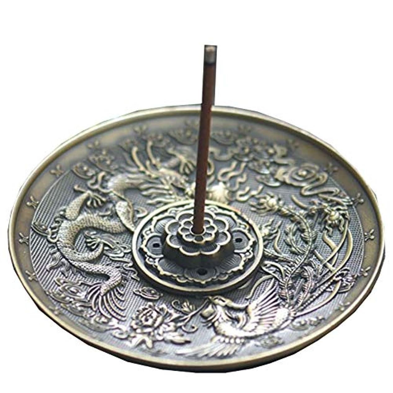 警察署命題恥ずかしさ[RADISSY] お香立て 香炉 香皿 スティック 円錐 タイプ お香 スタンド 龍のデザイン (青銅色5穴)