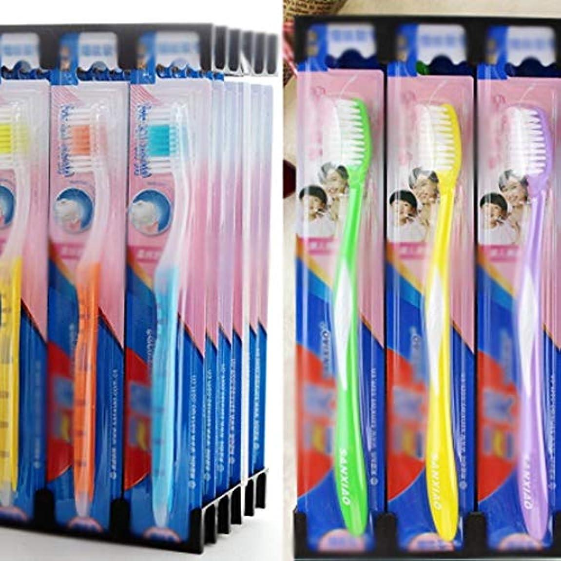 高さ敬フィドル歯ブラシ 30パック歯ブラシ、家族バルク成人歯ブラシ、2つのスタイル混合包装歯ブラシ - 任意8つの組み合わせ KHL (色 : D, サイズ : 30 packs)