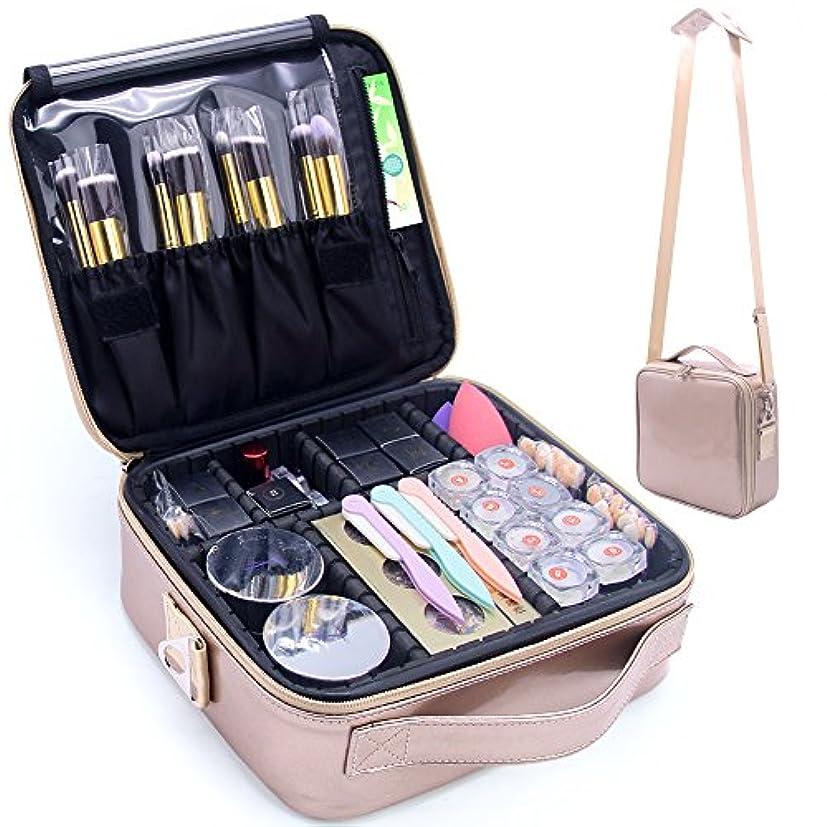 商人スキムスポンサーTANTO 化粧トラベルケース化粧ポーチトレインケース 調節可能 ショルダーストラップと化粧品ジュエリーエレクトロニクス 用 主催者およびストレージを構成します ローズゴールド