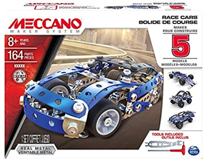 Meccano - 5 Models Set - Race Cars [並行輸入品]