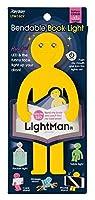 (まとめ買い) レイメイ藤井 LED ブックライト ライトマン イエロー LTM160Y 【×3】