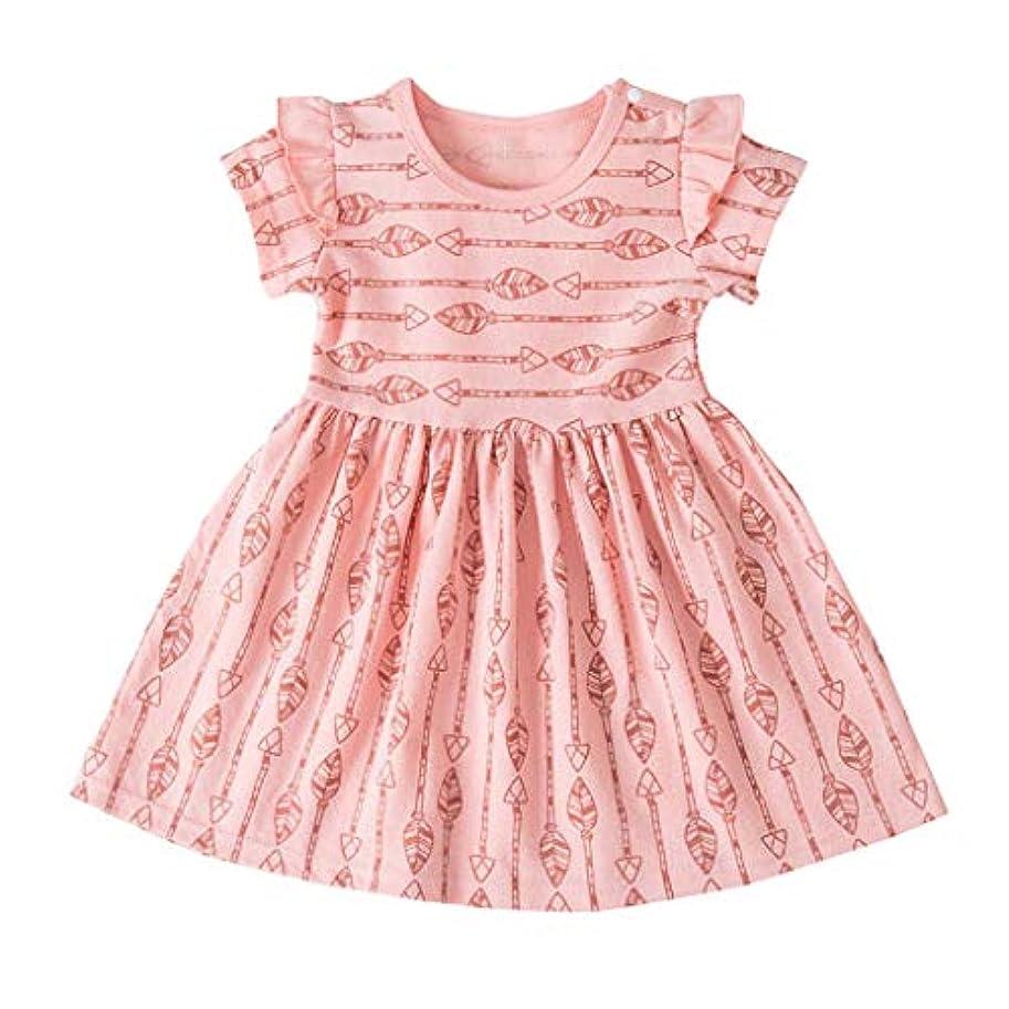 だらしない見捨てる光のキッズ服 ドレス Jopinica 6ヶ月~13歳 ストライプ 半袖ラウンドネッワンピース ピンク?ブラウンプリンセスドレス おしゃれベビー服 プレゼント ファッション
