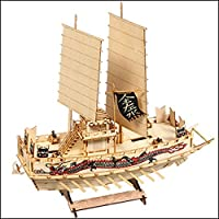 Young Modeler Junior Serises, 木製モデルキット_パノック船(YM754) [並行輸入品]