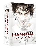 HANNIBAL/ハンニバル2 DVD-BOX[DVD]