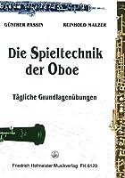 パッシン : オーボエの演奏テクニック (オーボエ教則本) ホフマイスター出版