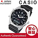CASIO (カシオ) AMW-320R-1E/AMW320R-1E スポーツ アナデジ ダイバーズスタイル キッズ・子供 かわいい! メンズ/ユニセックスウォッチ チープカシオ 腕時計 [並行輸入品]