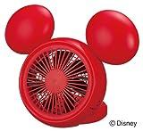 Disney (ディズニー) ミッキー 型 3電源(AC,USB,乾電池) 10cm コンパクトデスク扇風機 手鏡付 アロマ付 レッド NPM-1084U(RD)