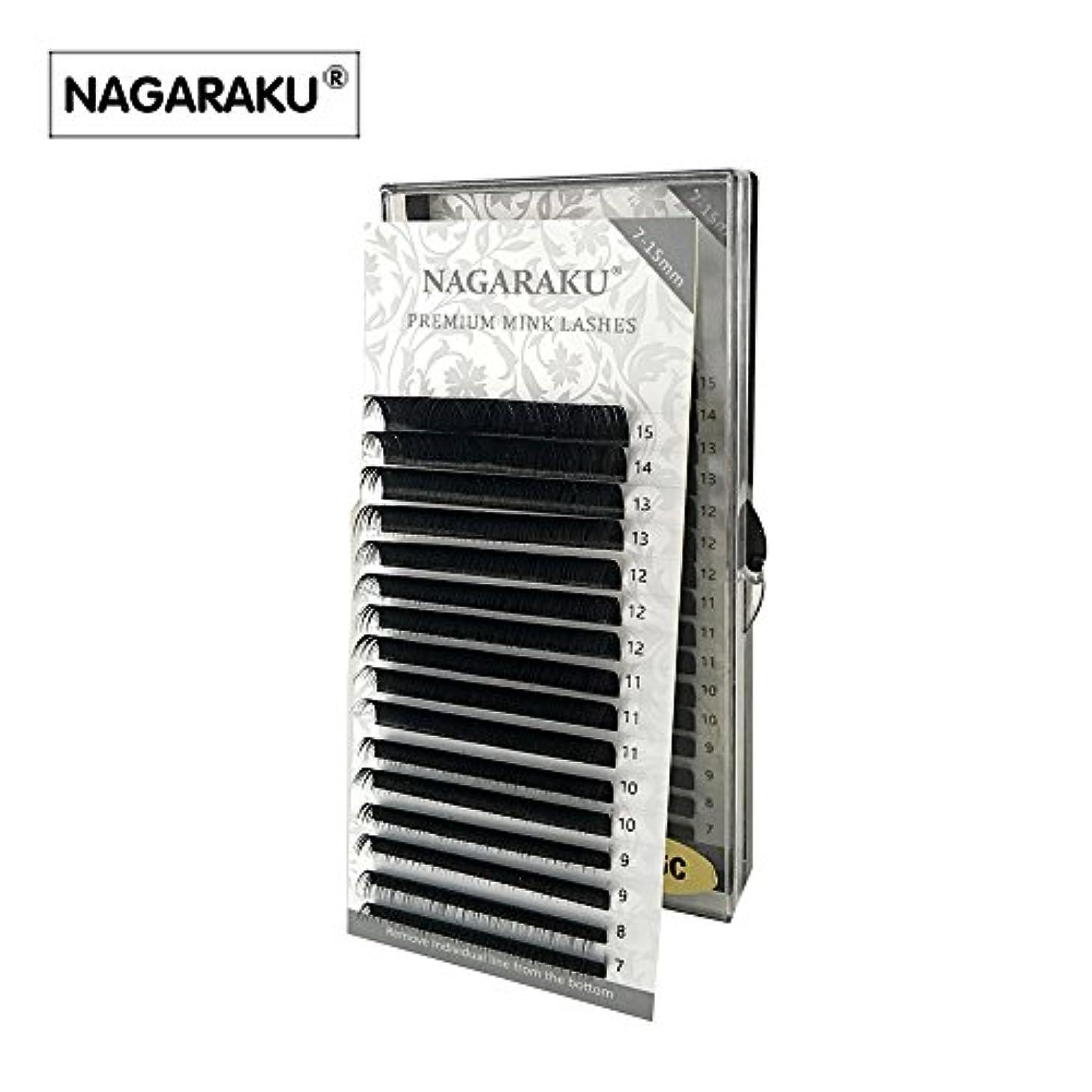 暗くする方法の前でNAGARAKU 太さ0.15mm Cカール 7~15mmミックス まつ毛エクステンション