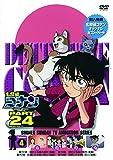 名探偵コナン PART24 Vol.4 [DVD]