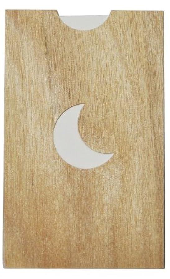 寝る論争的分注するyuica(ユイカ) 香りのカード /三日月(ヒノキのシートケース+ムエット紙10枚)