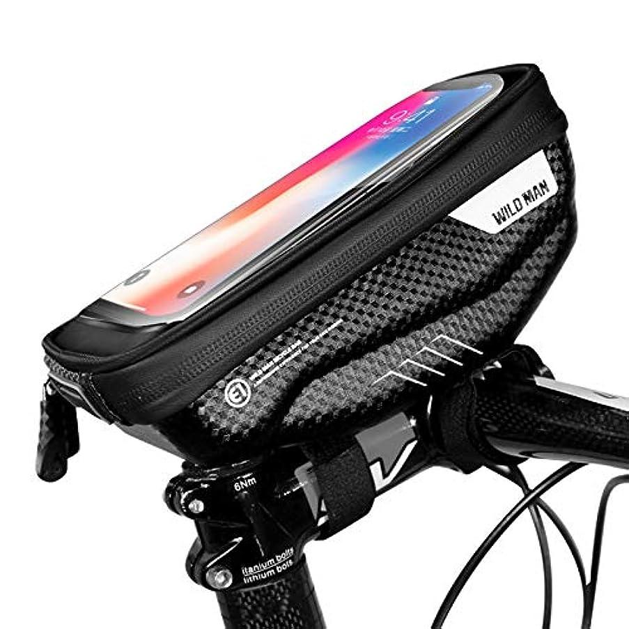 楕円形動詞人に関する限りJVSISM 自転車バッグ 防水 4.7-6.2インチ タッチスクリーン 携帯電話バッグ 自転車ヘッドバッグ ハンドルバーバッグ 携帯電話バッグ 自転車アクセサリー(赤色)