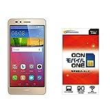 Huawei GR5 SIMフリースマートフォン (ゴールド) &OCN モバイル ONE 音声通話+LTEデータ通信SIMカード
