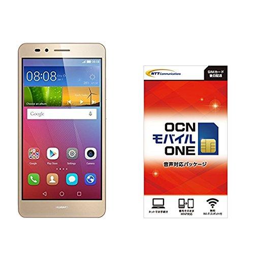 Huawei GR5 SIMフリースマートフォン (ゴールド) OCN モバイル ONE 音声通話+LTEデータ通信SIMカード