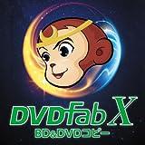 ジャングル DVDFab X BD&DVD コピー|ダウンロード版