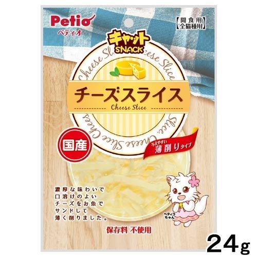 ペティオ キャットSNACK チーズスライス 24g