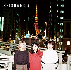 SHISHAMO「ひっちゃかめっちゃか」のジャケット画像