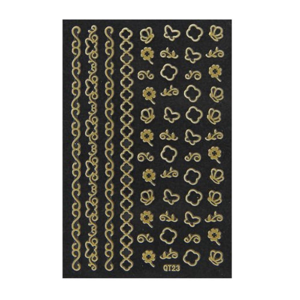 どこかいわゆる振動させるネイルシール 3D ネイルシート ファッションネイル メタリックシール23 (ネイル用品)
