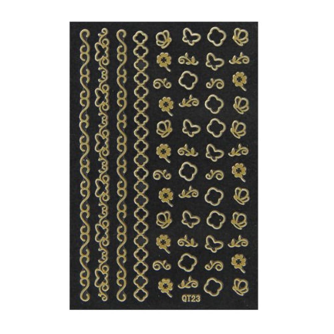 意味するゼロマーチャンダイザーネイルシール 3D ネイルシート ファッションネイル メタリックシール23 (ネイル用品)