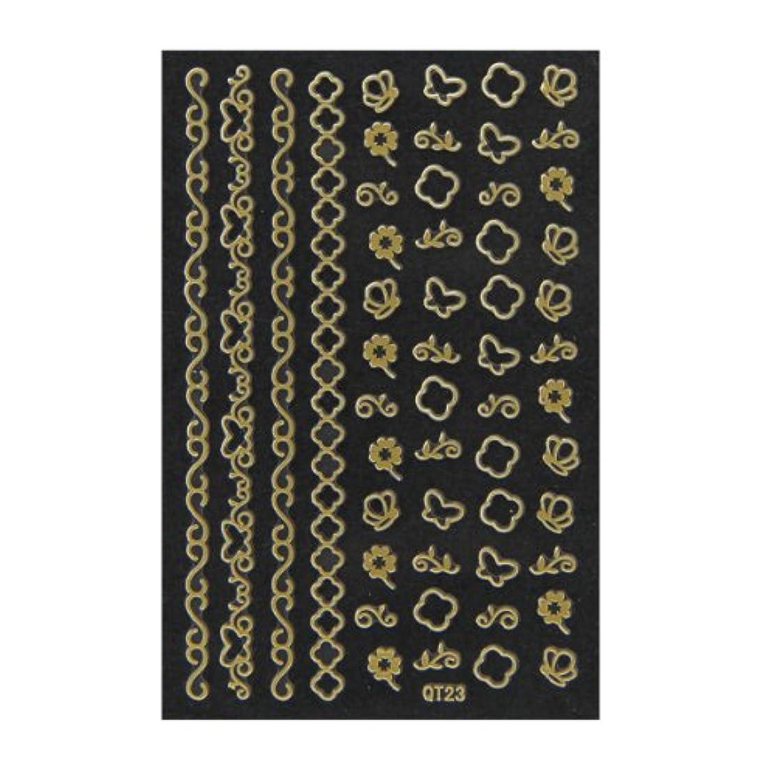 要旨毎週ガムネイルシール 3D ネイルシート ファッションネイル メタリックシール23 (ネイル用品)