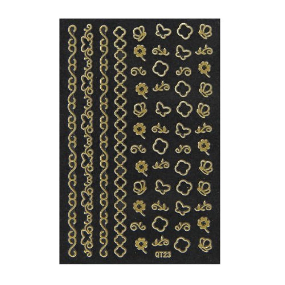 パイル外交フィッティングネイルシール 3D ネイルシート ファッションネイル メタリックシール23 (ネイル用品)