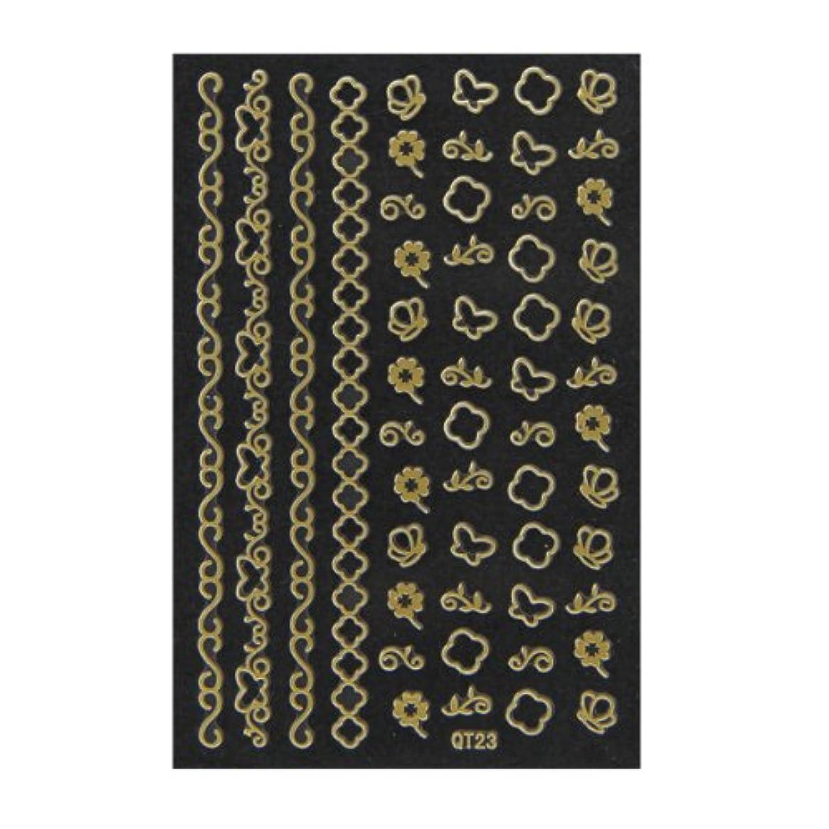 シード重なるプレゼンターネイルシール 3D ネイルシート ファッションネイル メタリックシール23 (ネイル用品)