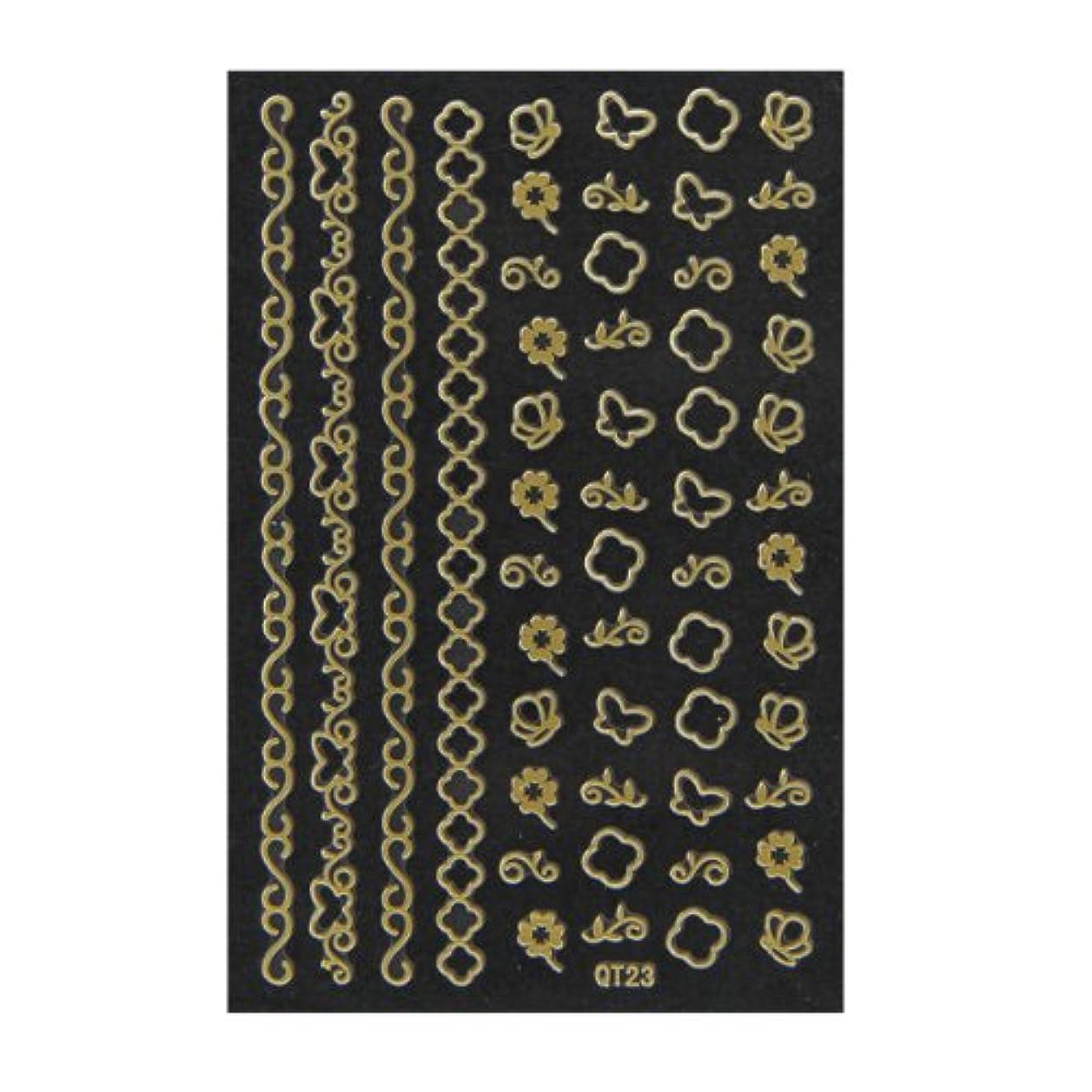 手数料かんがい呪いネイルシール 3D ネイルシート ファッションネイル メタリックシール23 (ネイル用品)